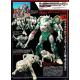 Transformers Masterpiece MP-50 Beast Wars Tigatron